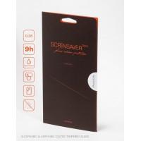 Защитное стекло ScreenSaver glass Classic 0,26мм для iPhone 5/5s