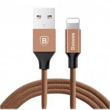 Кабель USB Baseus Yiven Lightning Cable 2A 1.2m коричневый