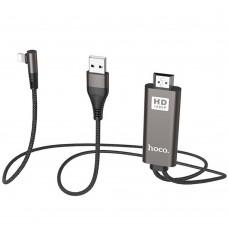 Кабель USB Hoco UA14 Lightning to HDMI 2m черный