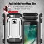 Чехол противоударный Immortal для iPhone 6/6s (Темно-серый)
