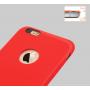 Чехол со встроенной магнитной пластиной для автодержателя Totu Magnet Force (Красный)