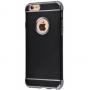 Пластиковый чехол для iPhone 6/6s Chrome Colore Back (Серебристый)
