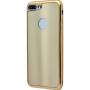 Чехол для iPhone 6/6s TPU Glossy Stripe золотой