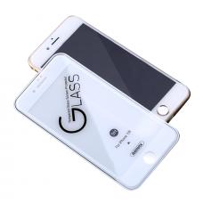 Защитное стекло Remax USA Tempered glass Perfect Series для iPhone 7/8 (белое)