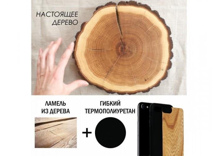 """Чехол для iPhone WoodBox из натурального дерева """"Сова на ветке"""""""