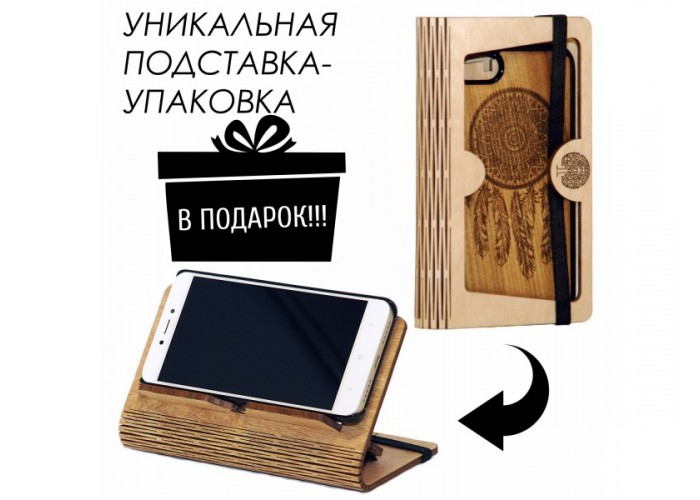 """Чехол для iPhone WoodBox из натурального дерева """"Театральные маски"""""""