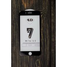 Защитное 3D стекло (черное) для iPhone 7 Plus/8 Plus