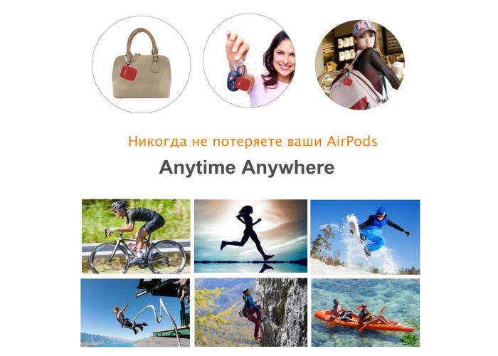 Силиконовый Soft touch чехол для AirPods White (Белый)