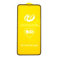 Защитное стекло Screen Protector для iPhone Xs Max