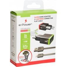 Зарядное устройство E-power 2 USB Home Adapter с индикатором зарядки