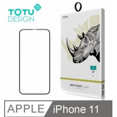 Защитное стекло Totu HD Anti Dust Glass для iPhone Xr / 11