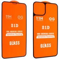 Набор 2 стекла для iPhone 11/11 Pro/11 Pro Max: на переднюю и заднюю панель