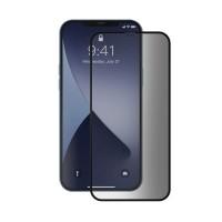 Защитное стекло Антишпион Baseus Full Screen Tempered Glass для iPhone 12 Pro Max
