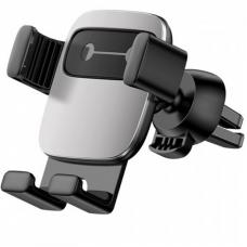 Автодержатель Baseus Cube Gravity Vehicle-mounted Holder Silver